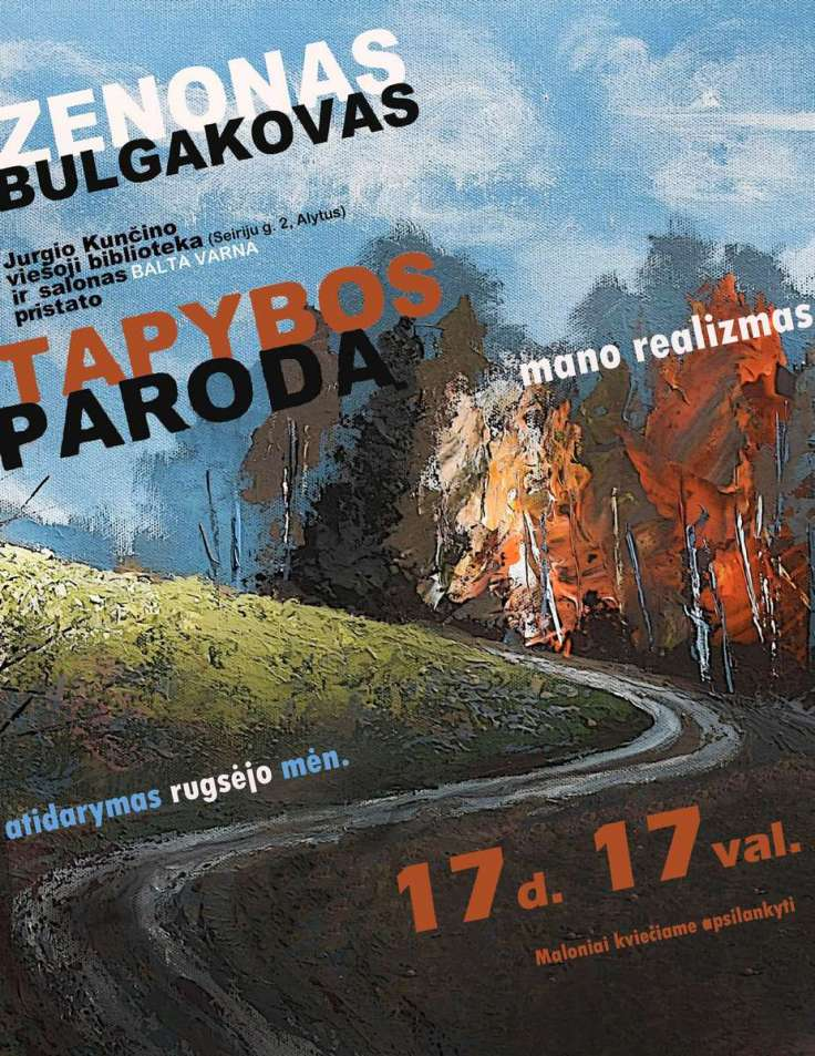 bulgakov_paroda